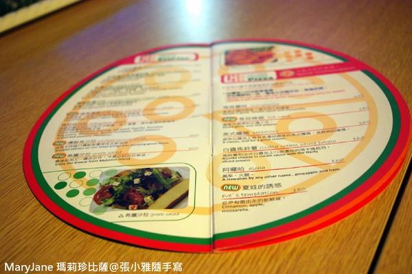MENU本身就是店內十吋比薩尺寸