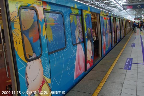 往新北投站的彩繪列車
