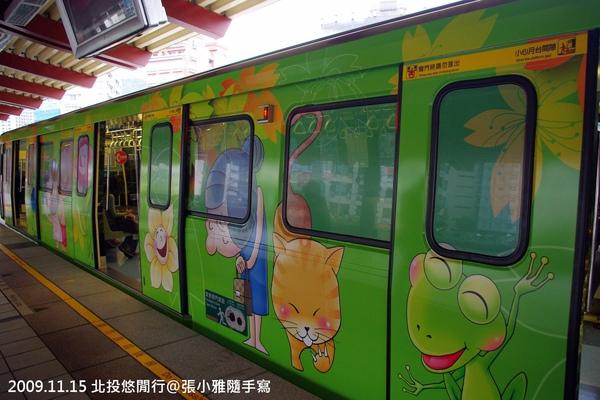 綠色的車廂