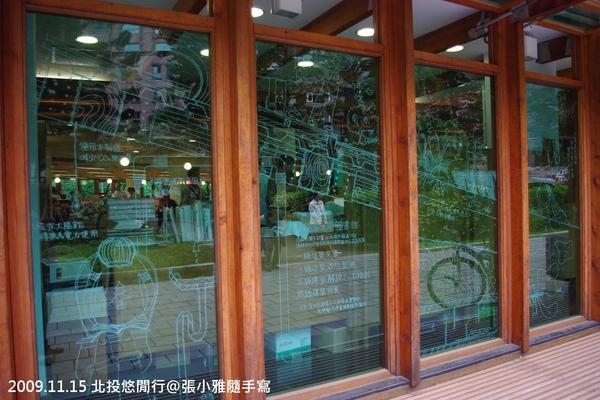 玻璃門上說明著綠建築的構造