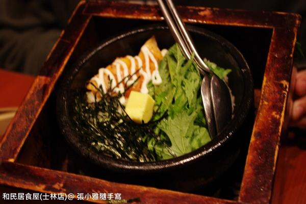 加點的石燒鮭魚拌飯