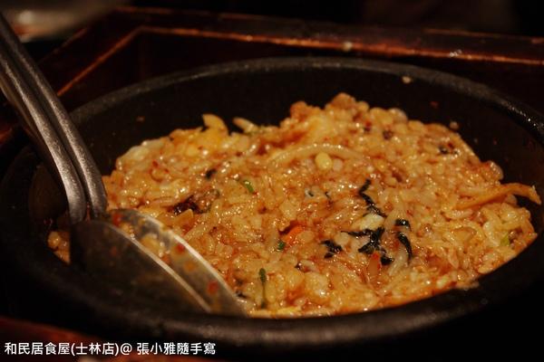韓式石燒拌飯