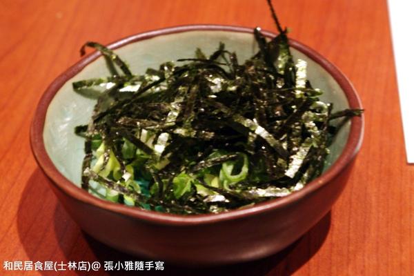附上海苔絲和青蔥