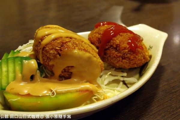 左:咖哩雞肉  右:蔬菜芝心可樂餅
