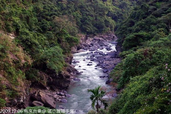 美麗的河谷