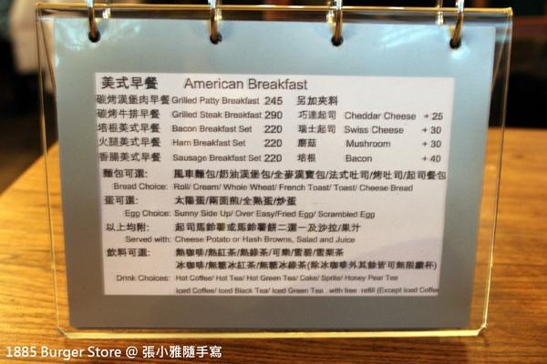 美式早餐-可以選擇好幾種馬鈴薯、蛋、飲料等