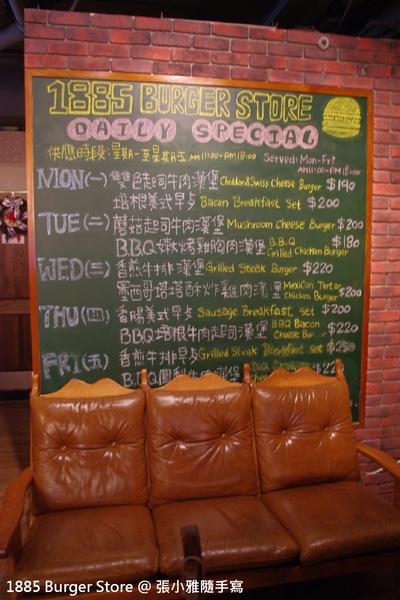 有面menu牆