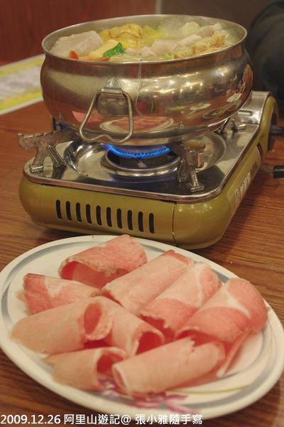 雙人套餐的豬肉涮涮鍋