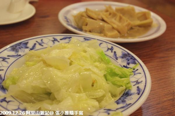 好吃的高山高麗菜&石篙筍