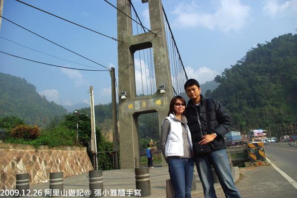 第一站-地久橋