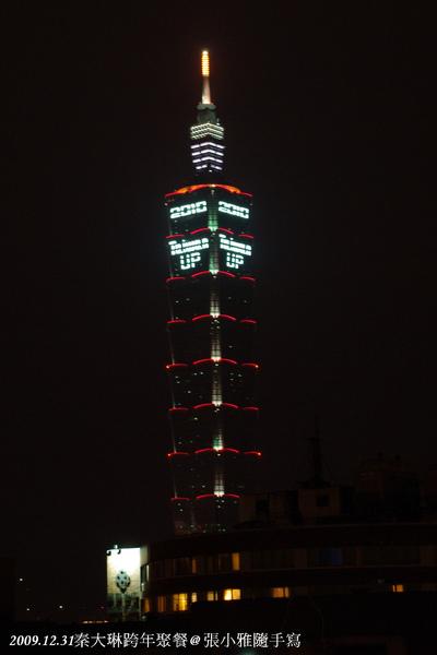 2010 Taiwan UP!!