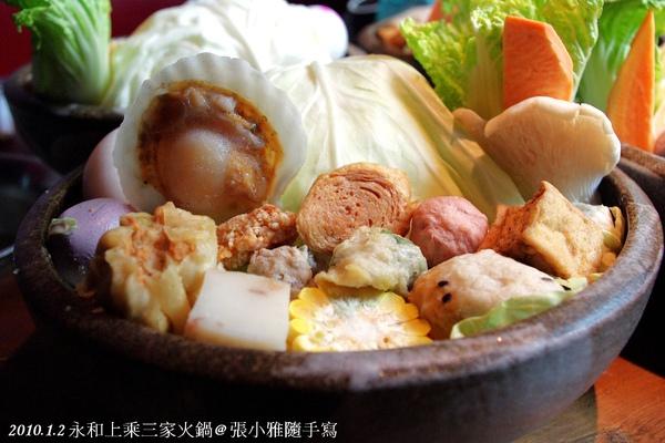 很精緻的菜盤,火鍋料還會常常更換
