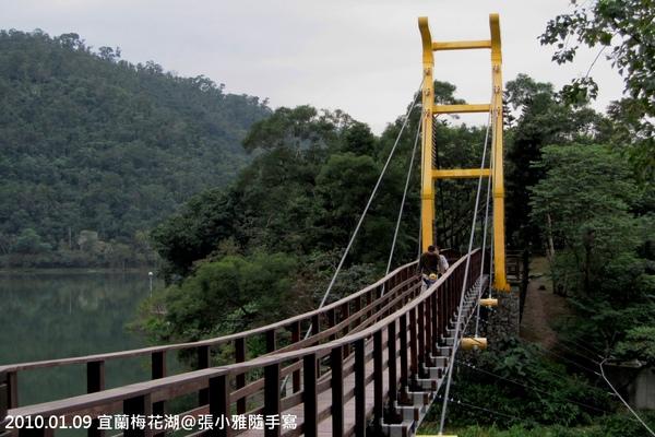 88水災時壞掉的吊橋,最近才剛修復
