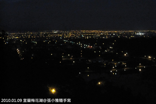三清宮前的夜景