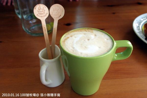 熱牛奶咖啡,牛奶是牧場清晨現擠的