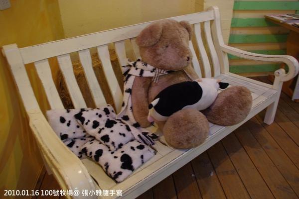 很可愛的泰迪熊