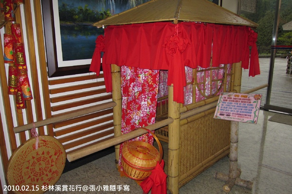 櫃台旁有座紅色花轎