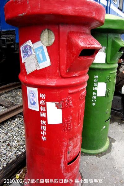 看到郵筒上那行字我笑了....