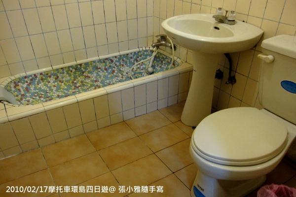 衛浴也有夠陽春,倒是那浴缸很復古