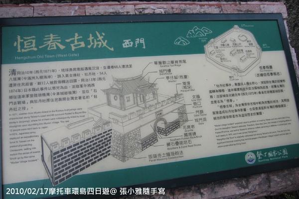 西門建築工法