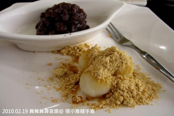 甜點:黃豆粉麻糬加紅豆