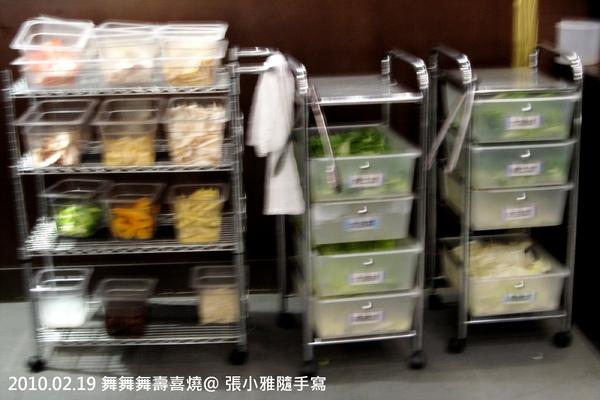 服務生會推著蔬菜和火鍋料到桌前問要加甚麼料