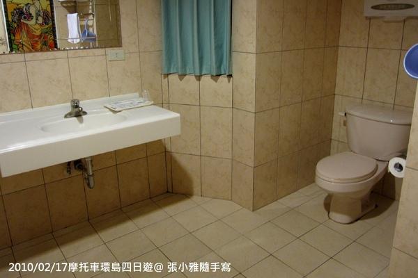 偌大的浴室