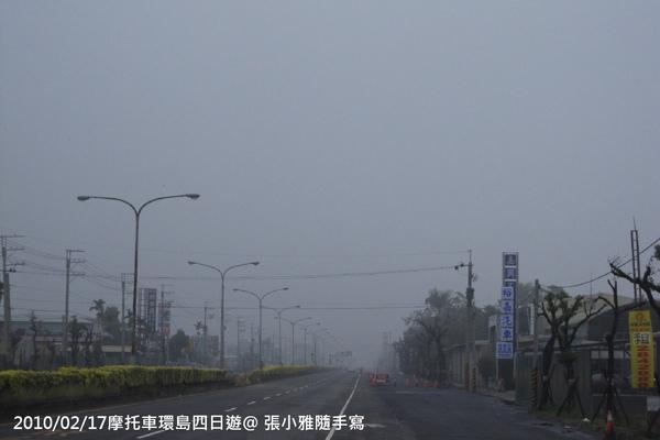 2/20,霧濛濛的嘉義
