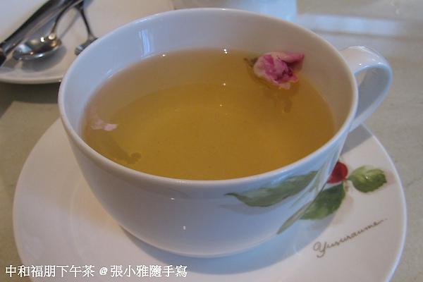 我喝玫瑰花茶