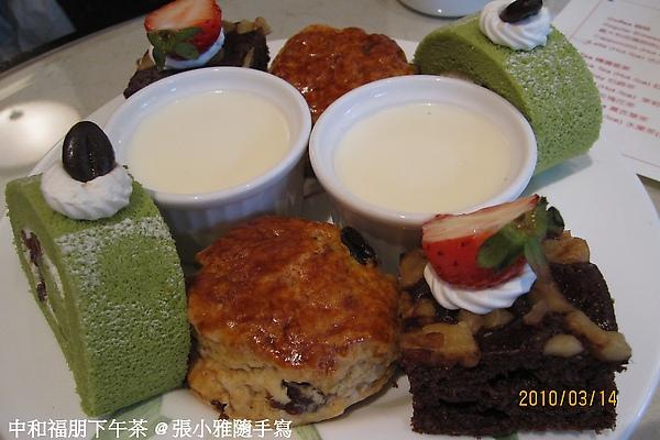 第一層是甜點,有奶酪、司康、桂圓核桃蛋糕、抹茶奶油蛋糕