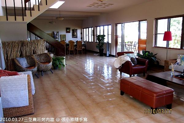 寬敞的客廳和餐廳