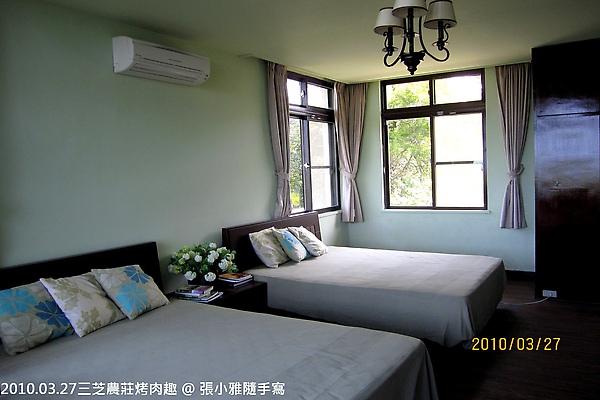 淡粉綠的客房