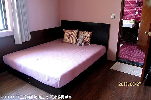 粉紅色的單人房