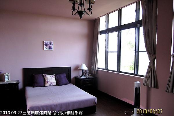 淺紫色的主臥室
