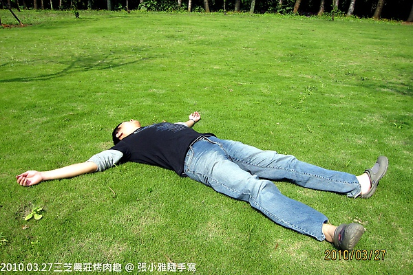 堯哥走到哪躺到哪