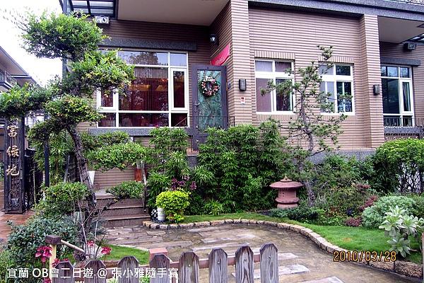 進門前的小庭院