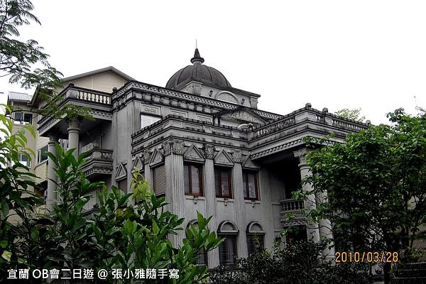 民宿隔壁有間大的像博物館的房子
