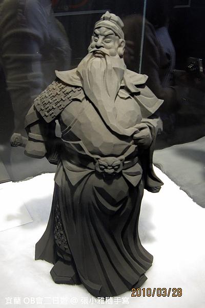 石雕木雕,炭雕可沒見過了吧!?