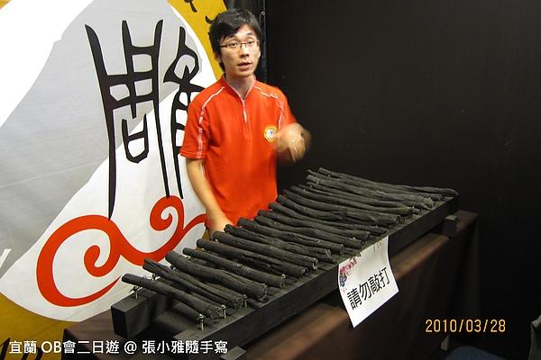 備長炭還可以拿來當木琴,可惜開放第一天就被敲斷了,只好寫著請勿觸碰