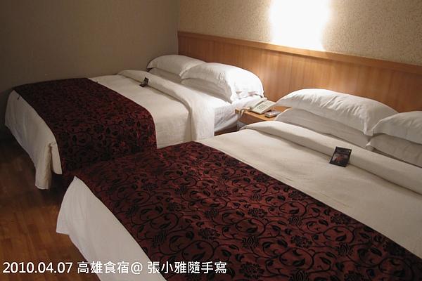 高雄住宿-河堤飯店
