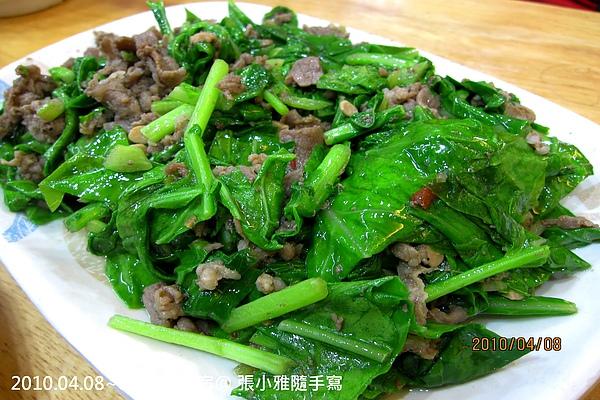 炒羊肉,青菜是白芥藍
