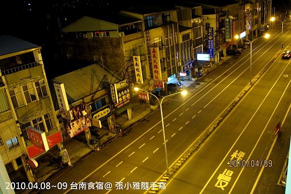 房間望出去的台南街景