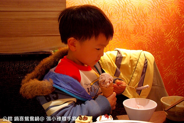 剛睡醒就有冰淇淋可吃,真幸福