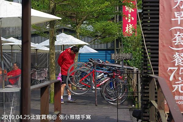 很多單車客