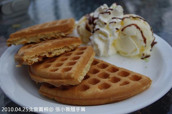 冰淇淋鬆餅
