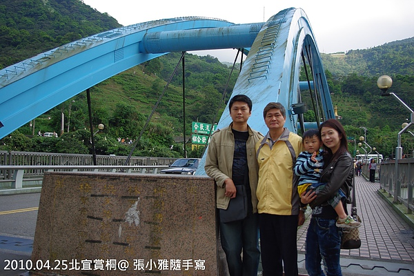 去年也有在這橋前照相