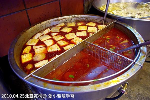 門口一大鍋紅通通的麻辣臭豆腐