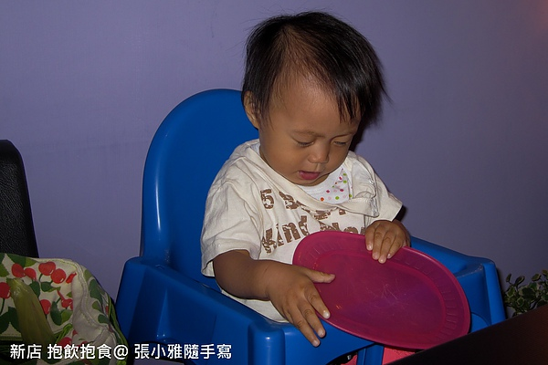 店內有兒童餐椅和餐具