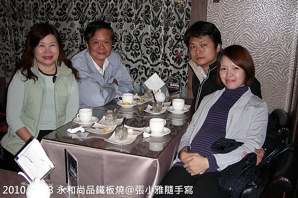 祝三位壽星生日快樂喔!