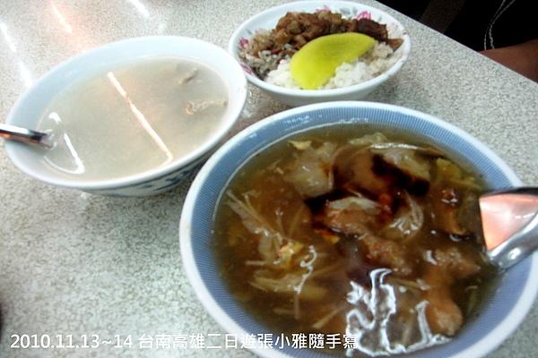 四神湯+肉燥飯+香菇肉羹